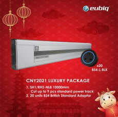 CNY2021 Promo Luxury Combo Flexi Package-NLB