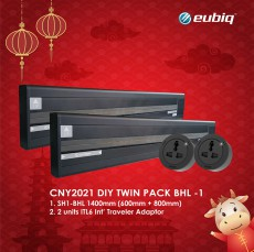 CNY2021 DIY Twin Pack 1x600mm & 1x800mm SH1-BHL (w.2xITL6-L-BLK)